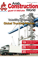 Arab Construction World